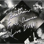 Bentham/FIRST ONEMAN LIVE DVD(DVD)