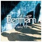 Bentham/Public EP(CD)