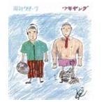 電気グルーヴ/少年ヤング(CD)
