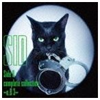 シド/Side B complete collection 〜e.B 3〜(CD)