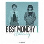 チャットモンチー / BEST MONCHY 1 -Listening-(期間生産限定盤/Blu-specCD2) [CD]