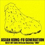 "ASIAN KUNG-FU GENERATION / BEST HIT AKG Official Bootleg ""IMO"" [CD]"