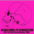 "ASIAN KUNG-FU GENERATION / BEST HIT AKG Official Bootleg ""HONE"" [CD]"