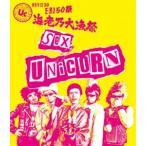 """ユニコーン/MOVIE30 ユニコーン EBI50祭""""海老乃大漁祭""""(通常盤)(Blu-ray)"""