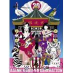 ショッピングKUNG-FU ASIAN KUNG-FU GENERATION/映像作品集13巻 〜Tour 2016-2017「20th Anniversary Live」at 日本武道館〜(完全生産限定盤)(Blu-ray)