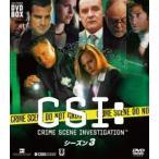 CSI:科学捜査班 コンパクト DVD-BOX シーズン3(DVD)