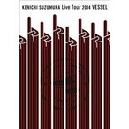 鈴村健一/鈴村健一Live Tour2014 VESSEL [DVD]