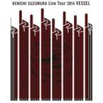 鈴村健一/鈴村健一Live Tour2014 VESSEL [Blu-ray]
