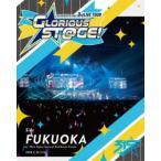 アイドルマスターSideM/THE IDOLM@STER SideM 3rdLIVE TOUR 〜GLORIOUS ST@GE!〜 LIVE Blu-ray Side FUKUOKA [Blu-ray]