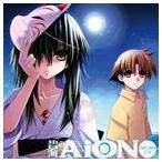 (ドラマCD) 碧海のAiON ドラマCD(CD+DVD) [CD]