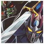 (オリジナル・サウンドトラック) マジンカイザー 死闘!暗黒大将軍 オリジナルサウンドトラック(CD)