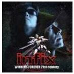 ショッピングforever21 infix/WINNERS FOREVER 21st century(CD)