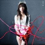 黒木渚/自由律(通常盤)(CD)
