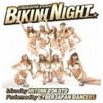 MITOMI TOKOTO(MIX)/CYBERJAPAN presents BIKINI NIGHT Mixed by MITOMI TOKOTO Performed by CYBERJAPAN DANCERS(CD+DVD)(CD)