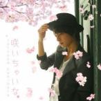 柿原徹也 / 柿原徹也 3rdシングル(通常盤) [CD]
