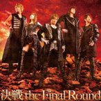 JAM Project/PS3/PS Vita 第3次スーパーロボット大戦Z 天獄篇 OP/ED 主題歌::決戦 the Final/END OF HEAVEN(CD)