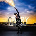 小野賢章 / STORY(通常盤) [CD]