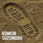 鈴村健一 / 鈴村健一 12thシングル(CD+DVD) [CD]