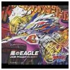 JAM Project / TVアニメ 激闘!クラッシュギアT 挿入歌: 風のEAGEL/Alright now! [CD]