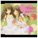 白鐘沙羅:水橋かおり&白鐘双樹:門脇舞/双恋 キャラクターソング シリーズ #3(CD)