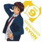キョン:杉田智和/涼宮ハルヒの憂鬱 キャラクターソングVol.9 キョン(CD)
