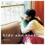 伊藤かな恵/伊藤かな恵 2ndシングル(CD)