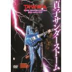 DVD 高中正義 SUPER TAKANAKA LIVE 2014 渋谷ハロウィンライヴ「貞子サンダーストーム」(DVD)