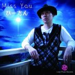 ひーたん / Miss You [CD]