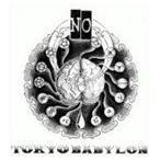 NO/東京バビロン(CD)