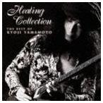 山本恭司 / Healing Collection THE BEST OF KYOJI YAMAMOTO(CD+DVD) [CD]