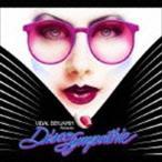Vidal Benjamin Presente Disco Sympathie(CD)