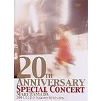 20TH ANNIVERSARY SPECIAL CONCERT  DVD