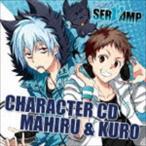 真昼&クロ/キャラクターCD SERVAMP-サーヴァンプ- Vol.1:真昼&クロ(CD)