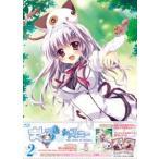 ましろ色シンフォニー Vol.2 [Blu-ray]