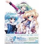 ましろ色シンフォニー Blu-ray BOX [Blu-ray]