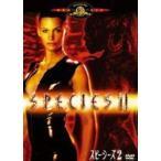 スピーシーズ2(DVD)