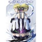 KOKORO(DVD)