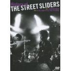 ストリート・スライダーズ/History of THE STREET SLIDERS(DVD)