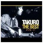 吉田拓郎/TAKURO THE BEST メッセージ(CD)
