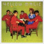 YELLOW MAGIC ORCHESTRA  /  ソリッド・ステイト・サヴァイヴァー(ハイブリッドCD) [CD]