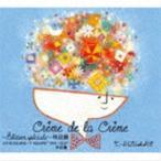 """T-SQUARE / Creme de la 〜Edition speciale〜 特別篇@THE SQUARE〜T-SQUARE """"1978〜2021""""作品集(完全生産限定盤/6ハイブリッドCD+Blu-ray) [CD]"""