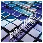 Yahoo!ぐるぐる王国DS ヤフー店日向大介/オーガニック・スタイル 日向大介 the BEST(CD)