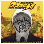 白井良明(音楽) / 映画 20世紀少年 オリジナル・サウンドトラック Vol.3 [CD]