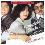 ハイ・ファイ・セット/ゴールデン☆ベスト ハイ・ファイ・セット コンプリート・シングルコレクション(CD)