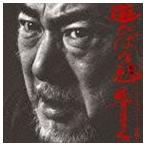 勝新太郎/遊びばなし集成(CD)