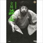立川談志/東横落語会 立川談志(CD)