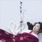 Yahoo!ぐるぐる王国DS ヤフー店石原詢子 / 雪散華〜ゆきさんげ〜(期間生産限定お得盤) [CD]