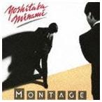 南佳孝/MONTAGE(Blu-specCD2)(CD)