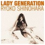 篠原涼子/Lady Generation〜淑女の世代〜(Blu-specCD2)(CD)