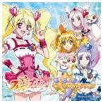 ショッピングフレッシュプリキュア フレッシュプリキュア! メモリアル ボーカルセレクション(CD)